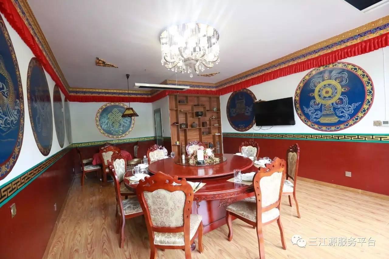 中餐,快餐,茶艺于一体的小型餐饮,内设包间,纯正口味,藏式情调,所付甚图片