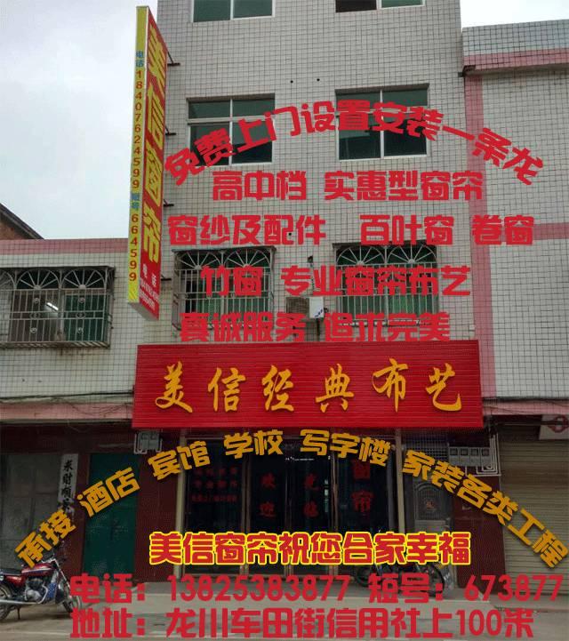 网友集体吐槽,源头竟然是龙川文化广场的一个小水槽。