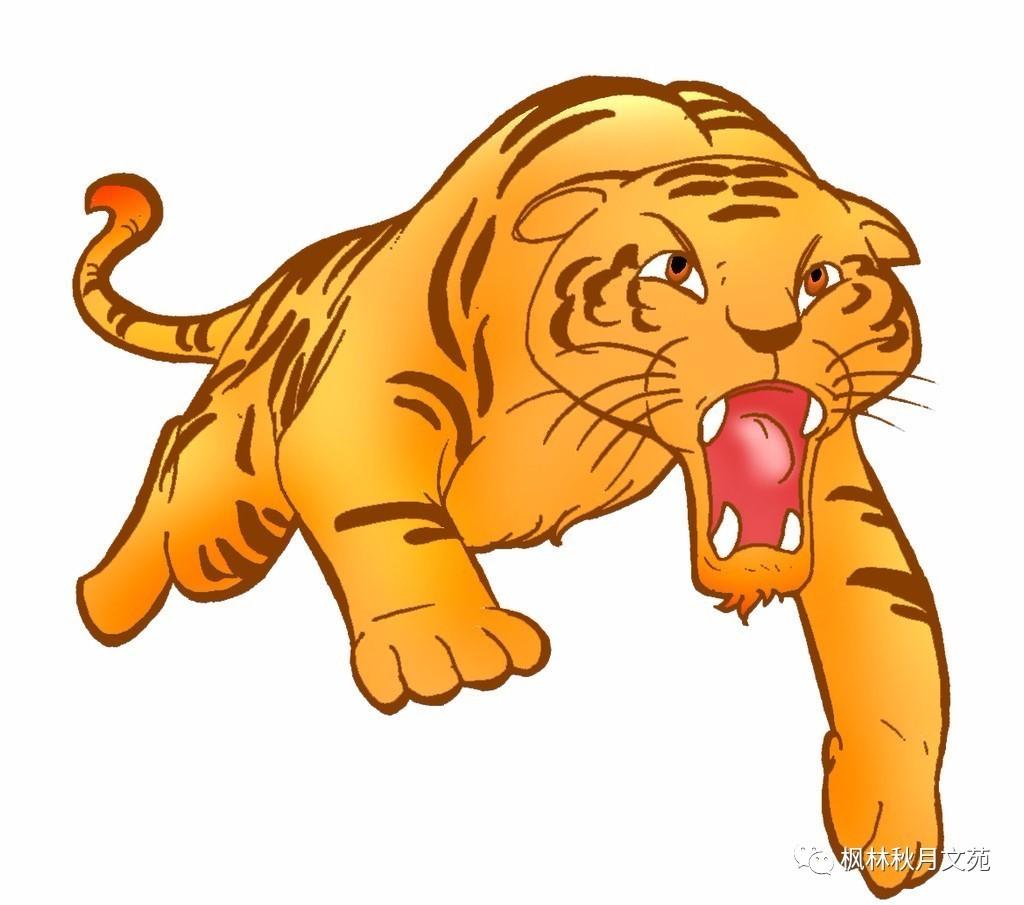 高清老虎跑卡通手绘