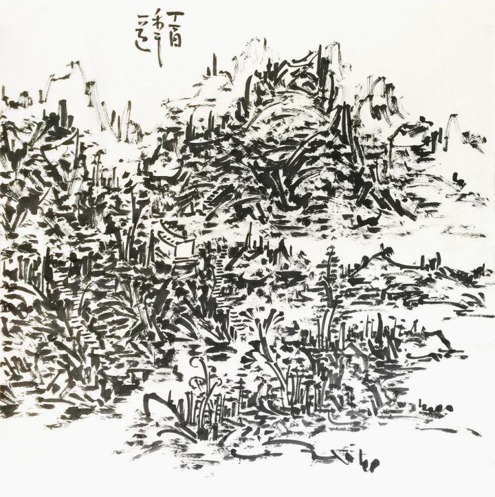 手绘素材观山海