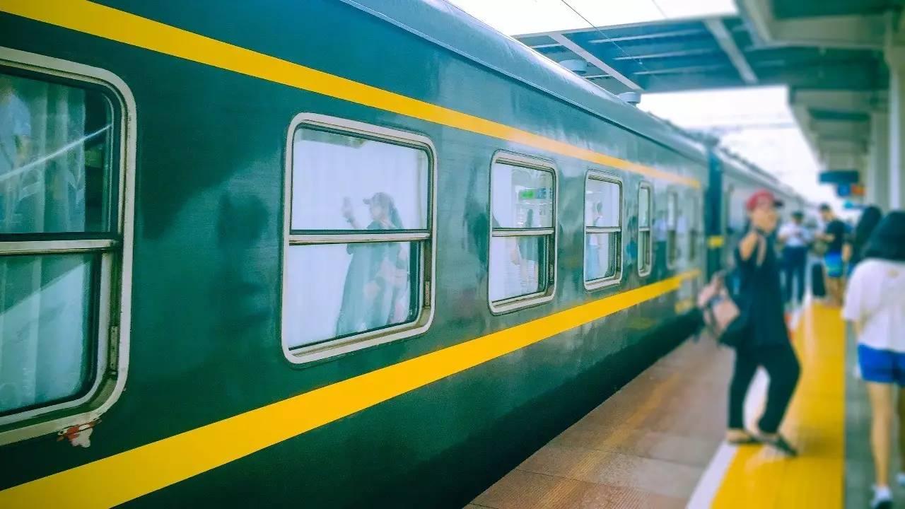 北海妹坐上绿皮火车!开启了一段跨国之旅!