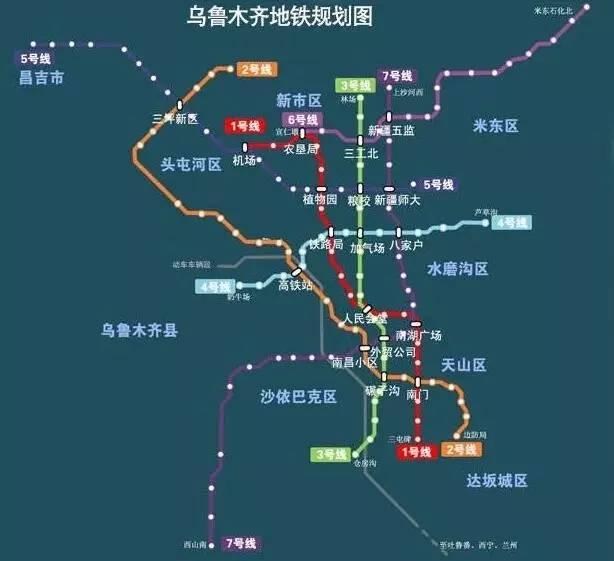 昌吉城市规划图高清