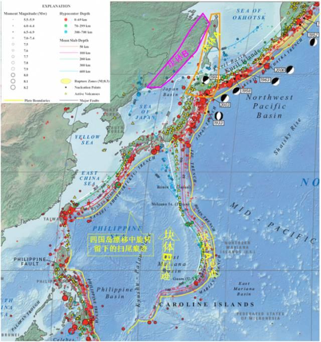 图11 琉球岛弧区域地震分布特征(据ugsg1900-2007年全球地震图修编)