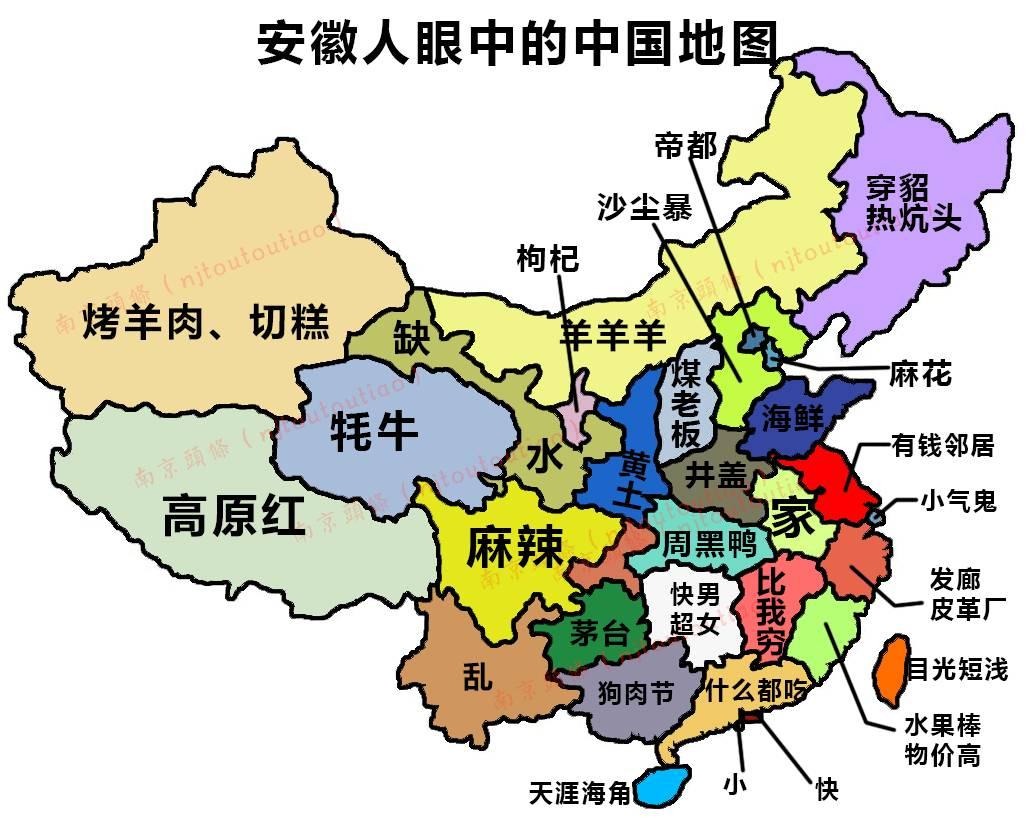 新关东钓小鲫鱼_关东人口中的小云南