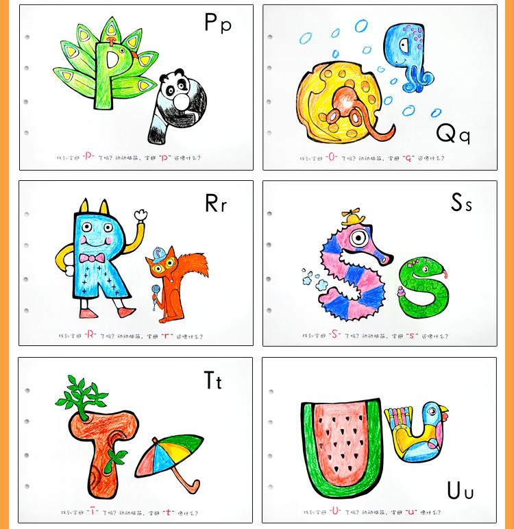 数字字母幼儿园涂色绘本diy手工书制作亲子作业材料包)】复制这条信息