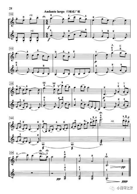 牧羊姑娘 附小提琴谱 杨颖