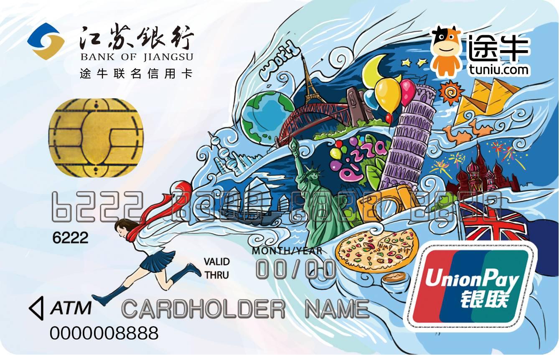 信用卡营销精彩话术_信用卡营销精彩话术_电话营销话术教程
