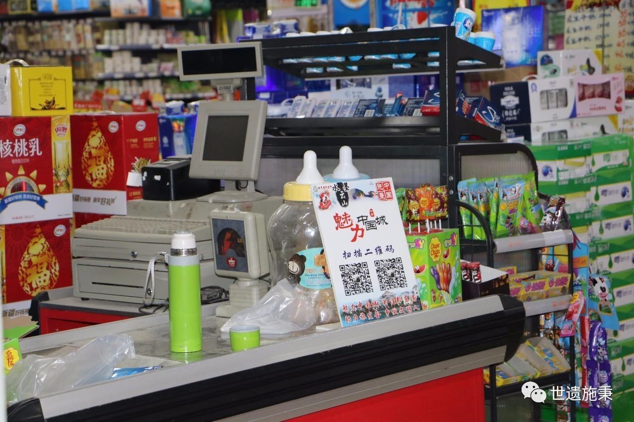 在超市里,导购员正在投票图片