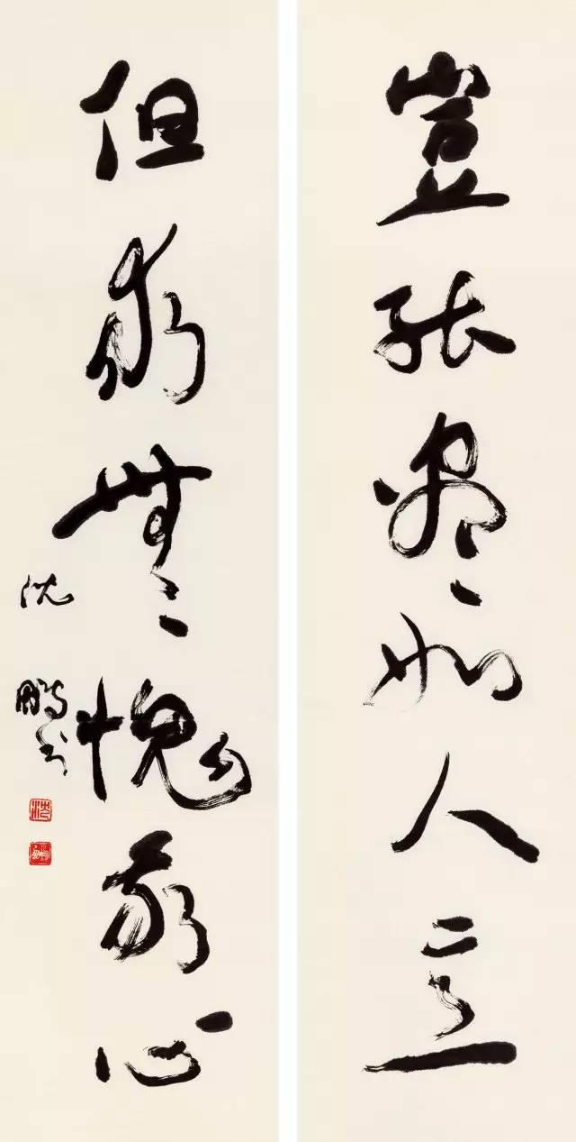 【转编】:千年修心对联集锦(29副图文) - 文匪 - 文匪的博客