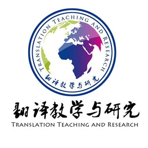 读文||中国的文科简史