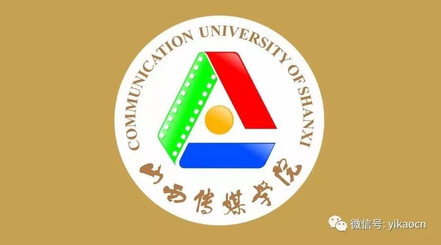 http://www.sxiyu.com/shanxixinwen/38127.html
