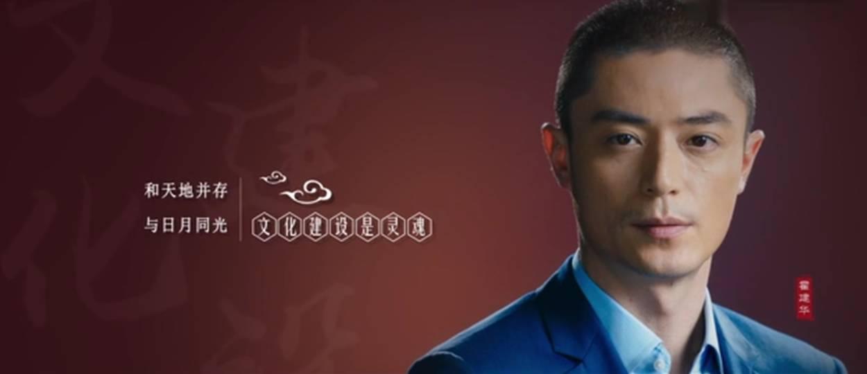 广电总局——《我的中国梦》