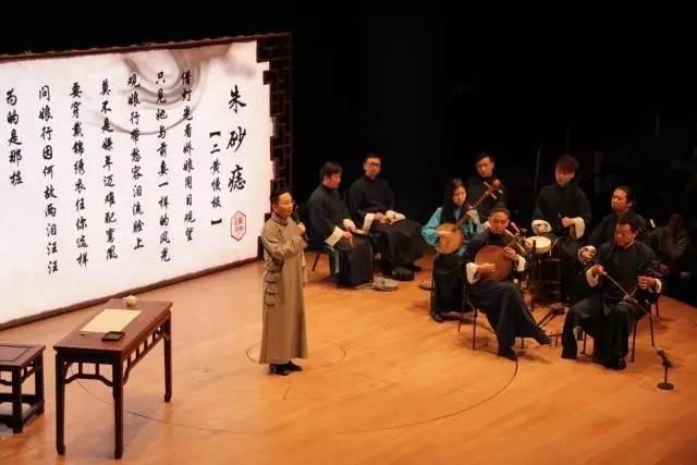 京剧芦花河曲谱