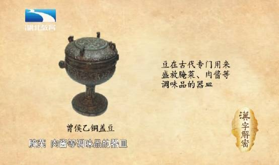 手工制作古代饮食器具