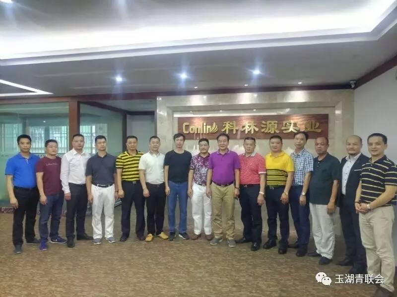 同时,玉湖青年联合会会长朱杰,常务李捷利,常务王雄杰,副秘书长刘建豪图片