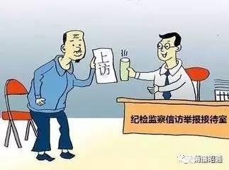今年1至6月,威信县纪委办理信访举报件73件,处置问题线索57个.图片