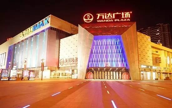 沈阳光陆电影院团_提到电影院,沈阳人并不陌生