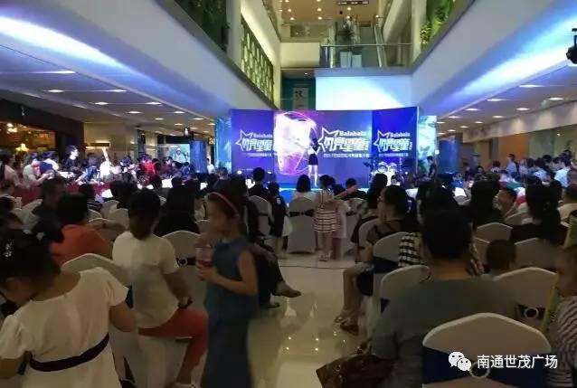 【天生爱闪亮】2017巴拉巴拉闪亮星童大赛南通世茂广场站圆满落幕!