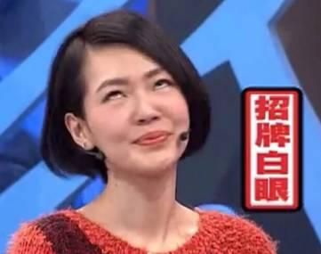 操处女吃大骚逼_林志玲反撕小s是为报康熙之仇?
