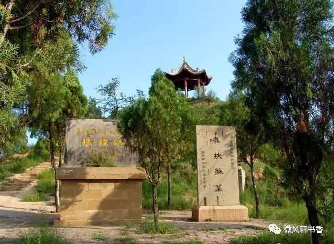 远离陕北高原、在咸阳皇城的十八公子胡亥才有了他表现才能的机会