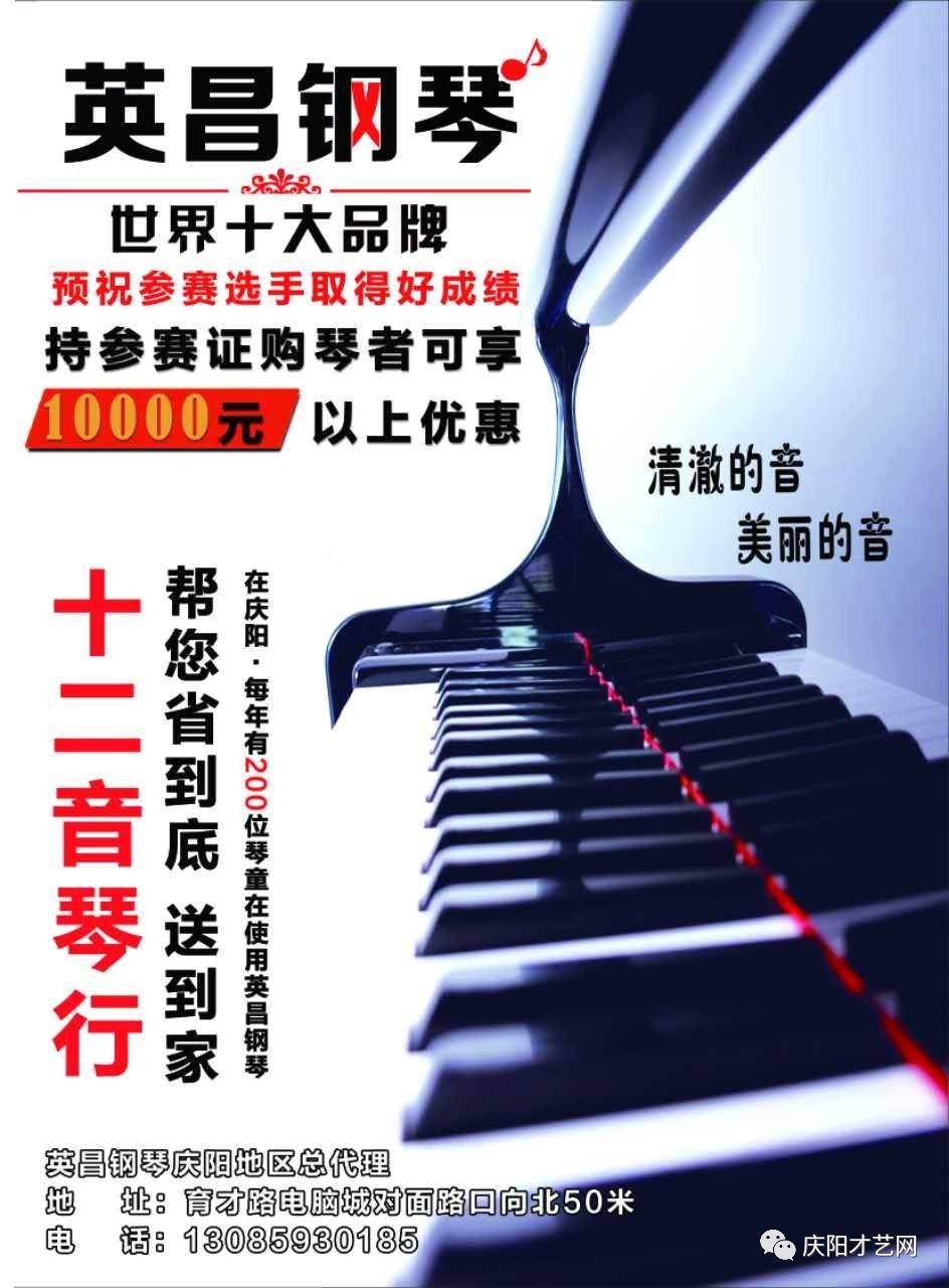青春中国梦·钢琴教学成果展演评委介绍!