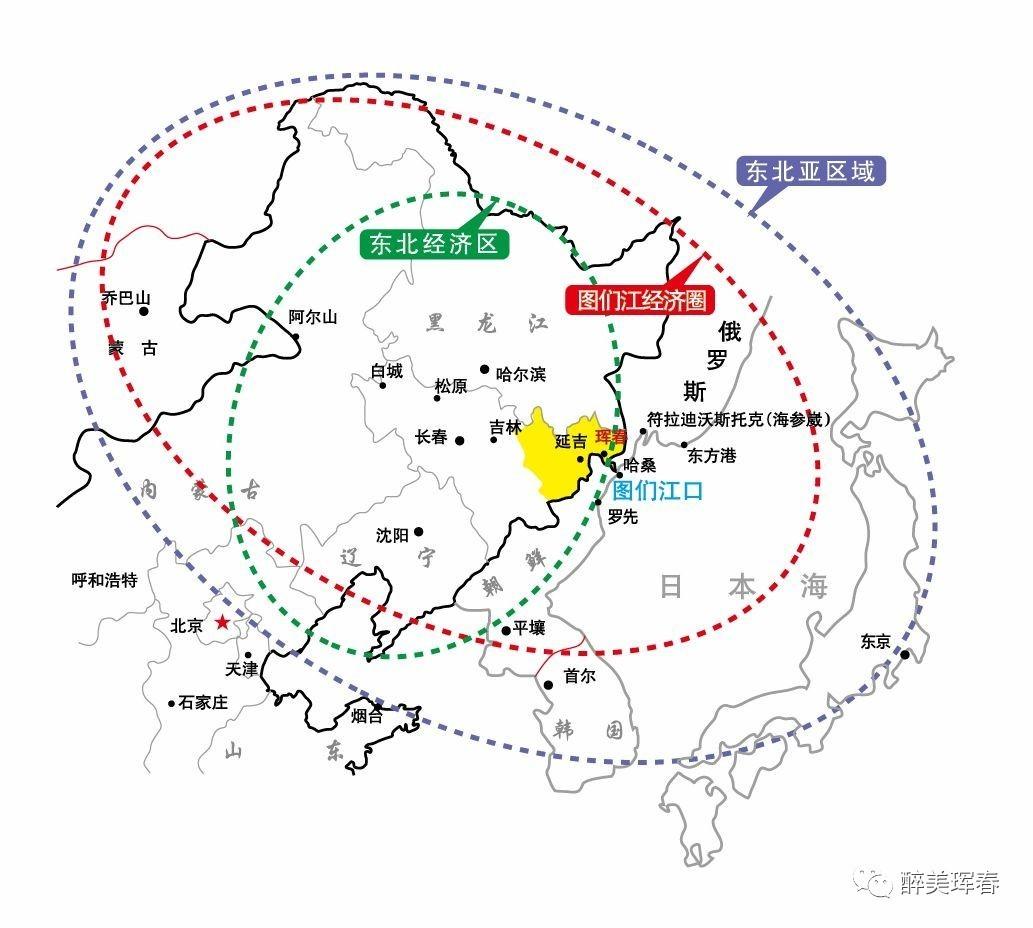 """""""大图们倡议""""东北亚旅游论坛的昨天与今天图片"""