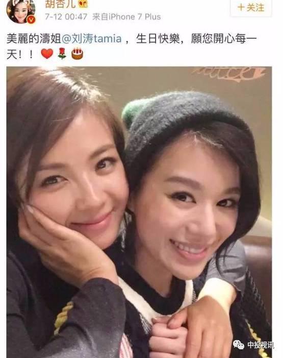 吃瓜  39岁素颜女神刘涛庆生,半个娱乐圈纷纷发来祝福!