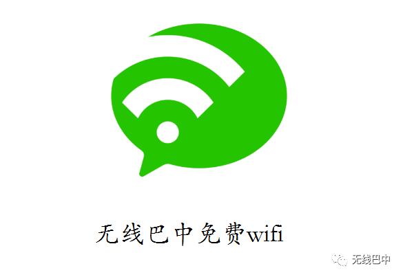 福利 免费西瓜 wifi,巴人广场10000斤西瓜等你来 瓜分