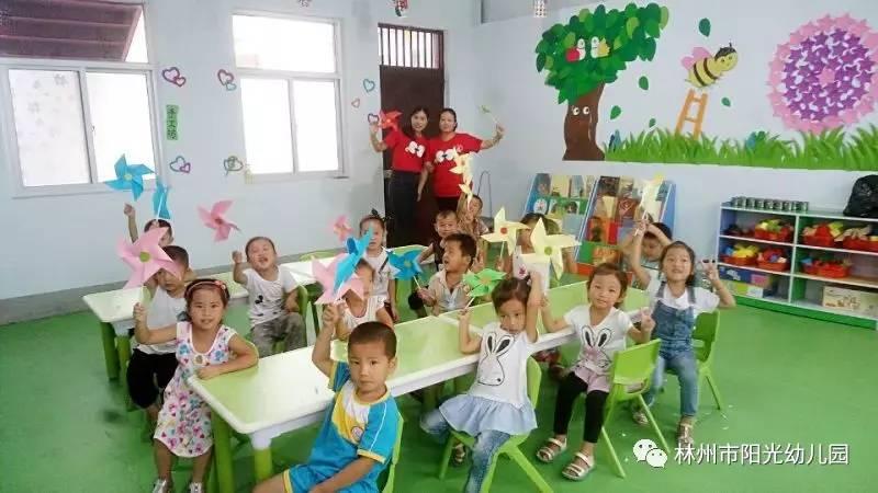 林州市科技实验幼儿园招生啦!图片