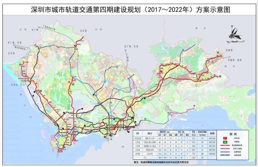 2017年7月7日 前段时间,中国e车网整理了中国各城市轨道交通线路概况