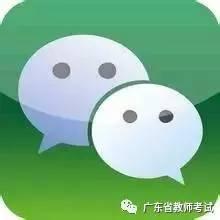 教师kaobi_教育 正文  ⑤华图小助手:jiaoshikaobian8(微信号) 福利二: 天河招聘