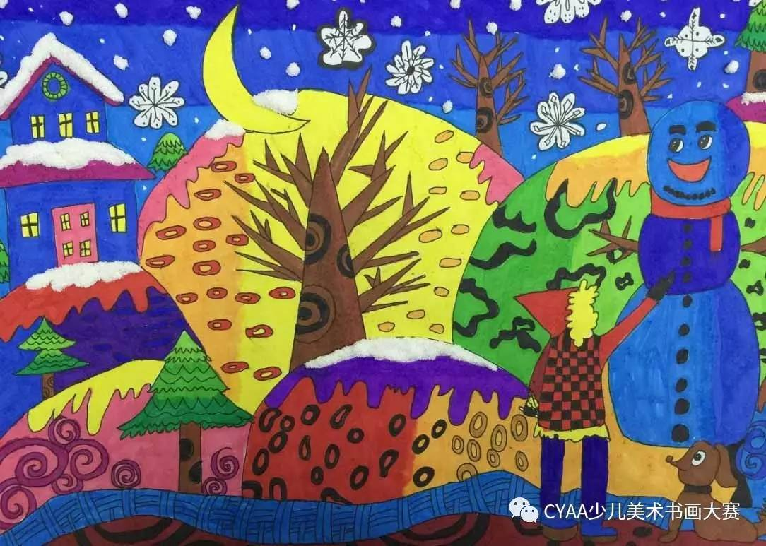 【cyaa微画展∣1103】抚顺市kn童画家美术书法培训中心梦想杯参赛作品图片