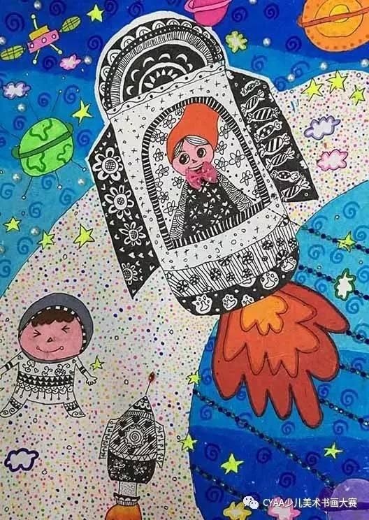 指导老师:周靖茹 j777805057kn 高海博 9岁 男 创想装饰画 《动物