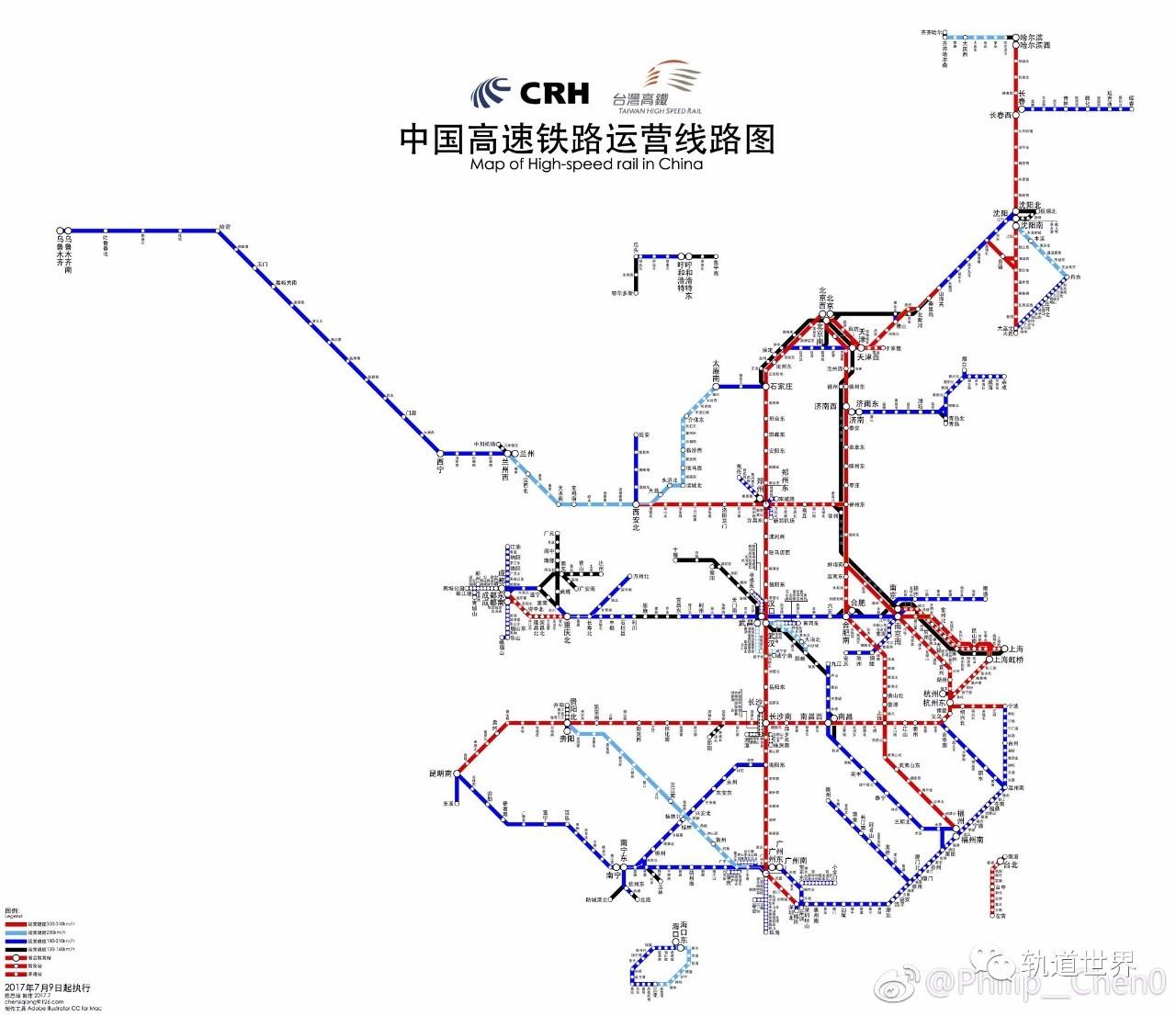 中国高速铁路运营线路图(高清)2017年7月最新版