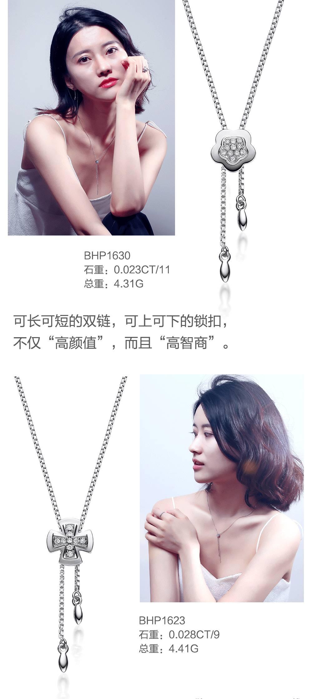 六福珠宝营业员图片