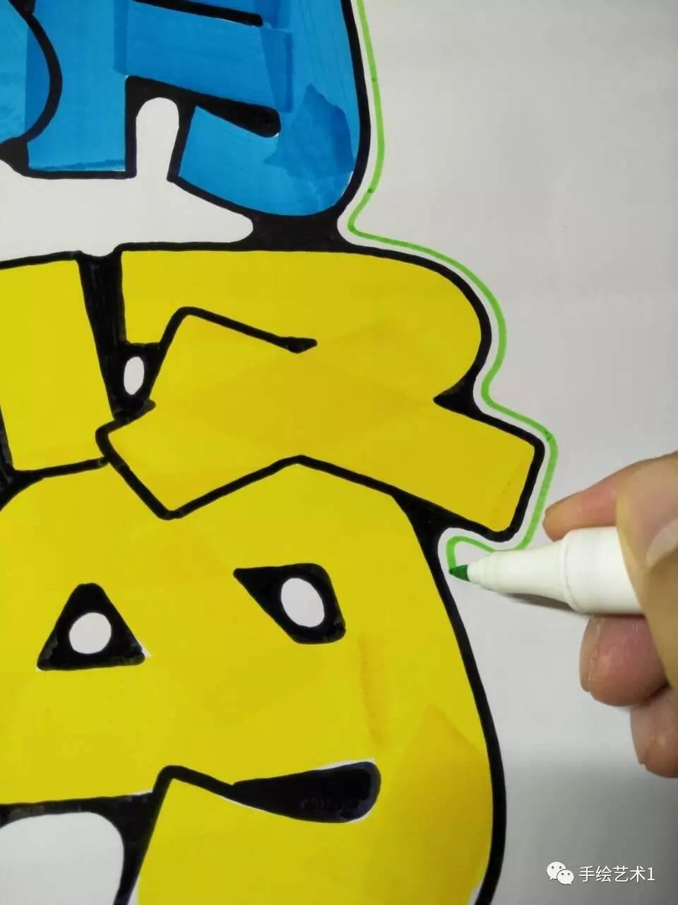 【手绘pop教程分解】教您如何绘制滋阴补肾pop海报