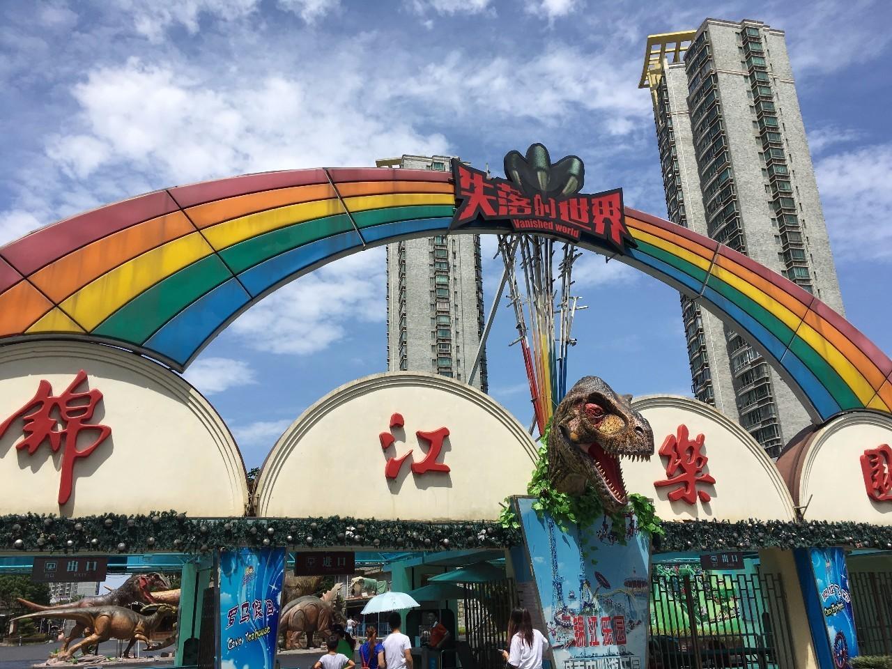 恐龙乐园历险记_恐龙乐园历险记视频_恐龙乐... _播视网在线观看