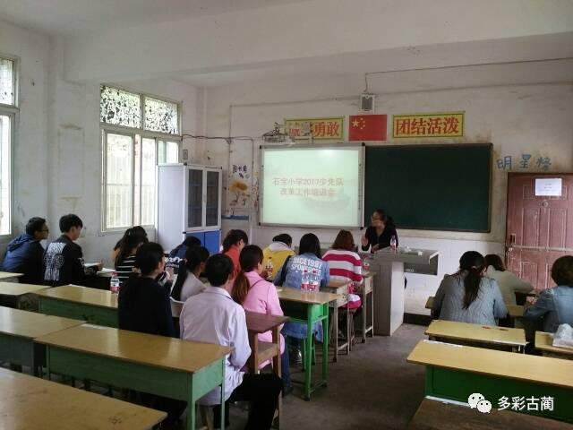 【v学校】古蔺众多学校都在关注这一件事!小学面积公式三角形图片