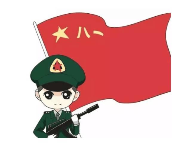 陆军军人卡通图片