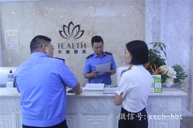 """长沙禾丽医美机构""""拉人头""""高额返利涉嫌传销,工商执法正在调查"""