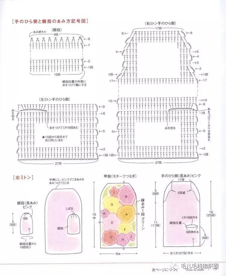 工程图 平面图 750_915