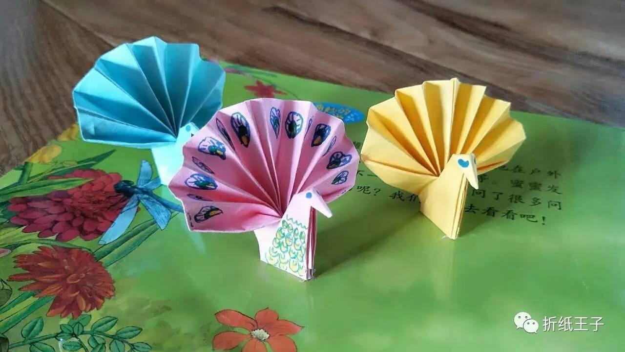 折纸王子学员作业展示