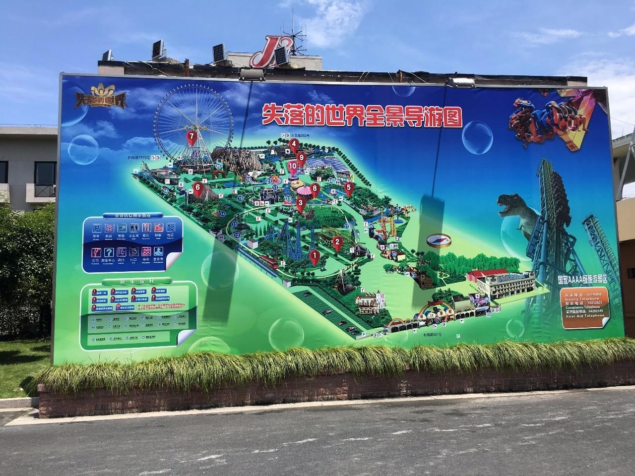 托马斯小火车恐龙乐园历险记