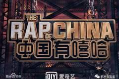 中国有嘻哈,家装有兔宝!