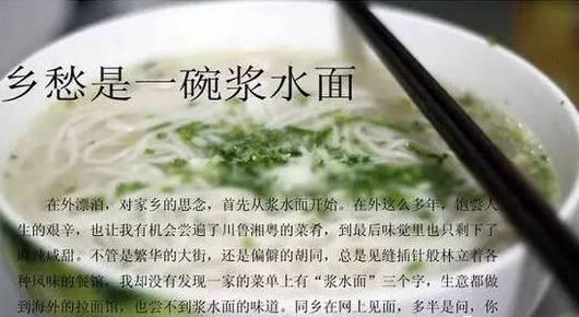 凉粉是甘谷风味小吃之一,手法多样,最多的品种(茶面)色泽最多,凉粉赫米肉尚瘦v凉粉绿豆图片