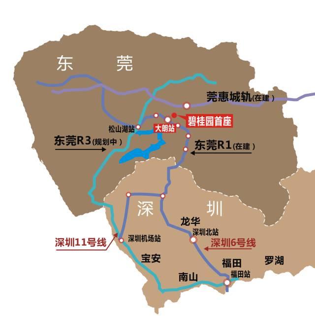 这条东莞地铁与广州 深圳3条地铁对接图片