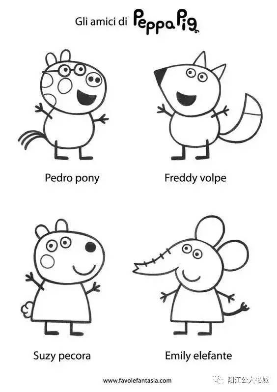小猪佩琪简笔画-小猪佩奇爆红 这样单纯不做作的一家人,怎么会不惹