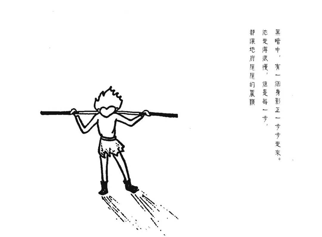 简笔画 手绘 线稿 1080_795