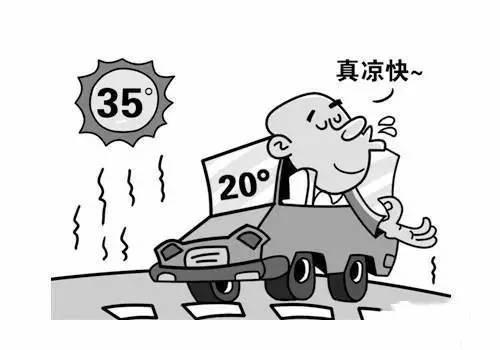 动漫 简笔画 卡通 漫画 手绘 头像 线稿 500_350