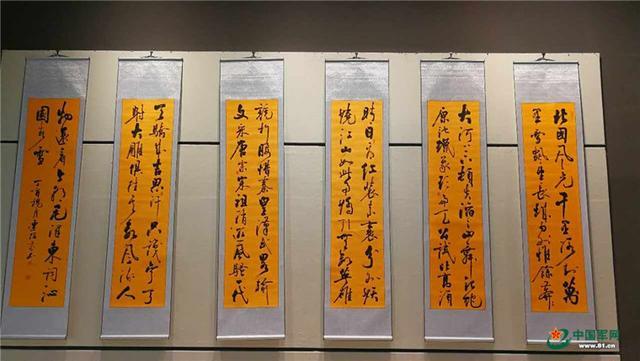 """到叶挺将军家乡感受连俊义将军书法中的""""铁军魂"""",书法,题字,题匾,名家,真迹,cntizi.com"""